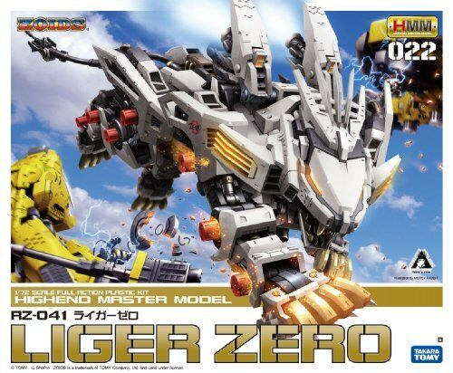 ZOIDS RZ-041 Liger Zero 1//72 scale plastic kit japan