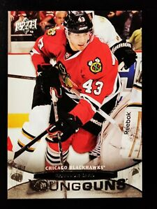 BRANDON SAAD - 2011-12 UD #207 YOUNG GUNS ROOKIE CARD RC