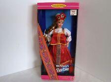 1996 Russian Barbie Collector Edition World Dolls 12 in. Fashion Doll Mattel NIB
