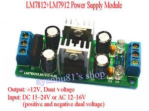 LM7812-LM7912-12V-Dual-Voltage-Regulator-Rectifier-Bridge-Power-Supply-Module