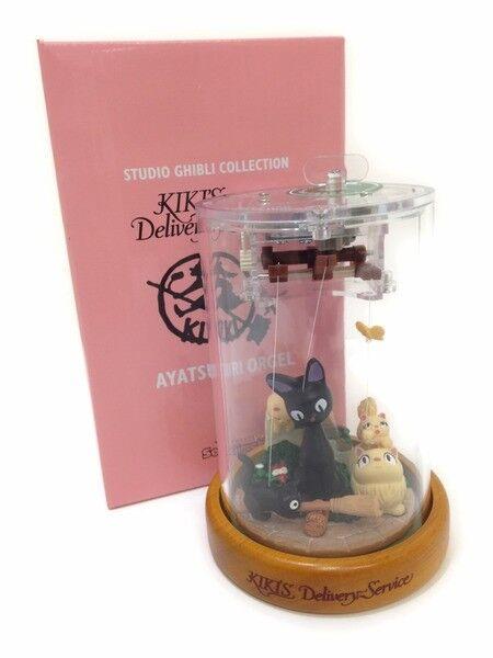 Kiki's Delivery Service Music scatola Japan Studio Ghibli Hayao Miyazaki autoillon