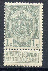 STAMP - TIMBRE DE BELGIUM - BELGIQUE N° 81 ** EXPOSITION D'ANVERS BSMCSemB-07161854-645792442