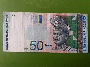 Malaysia-10th-Series-RM50-Ali-Abu-Hassan-Center-Sign-DZ9859823