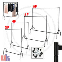 Clothe Rail 3ft 4ft 5ft 6ft Heavy Duty Garment Hanging Rack Stand