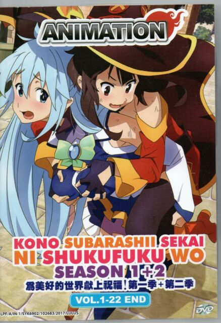 Anime DVD Kono Subarashii Sekai Ni Shukufuku Wo Season 1+2 Vol.1-22 End Eng Sub