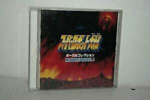 Super-Robot-Taisen-Vocal-Collection-Robonation1-CD-AUDIO-USATO-JAP-VBC-52516