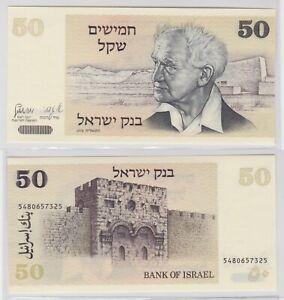 50-Sheqalim-Banknote-Israel-1978-Pick-46-a-bankfrisch-138287