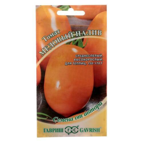 """Graines Tomates Graines russe graines семена le marché /""""medowyj naliw/"""""""