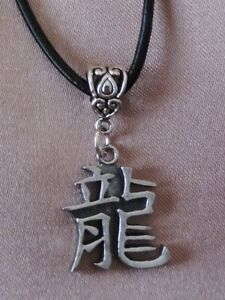 Chinese zodiac pewter pendants on leather year of the dog ox monkey image is loading chinese zodiac pewter pendants on leather year of aloadofball Image collections