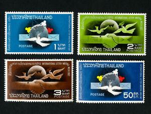 Thailand-Stamps-490-3-VF-OG-LH-Catalog-Value-25-50