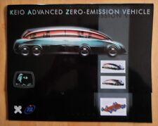 Emisión cero Keio avanzada 8 rueda Limusina Folleto De Ventas-KAZ Eliica