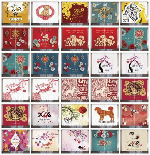 Year of the Dog Curtains 2 Panel Set for Decor 5 Größes Available Window Drapes