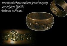 A ring Plog Meed Phra-Is-suan, LP MHUN, Wat Banjan,B.E.2543,Size 12,Thai Amulet.