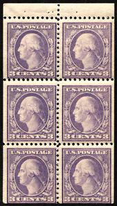 USA Stamps Postage 3c Scott# 502b pane of 6 type II Washington MINT NH