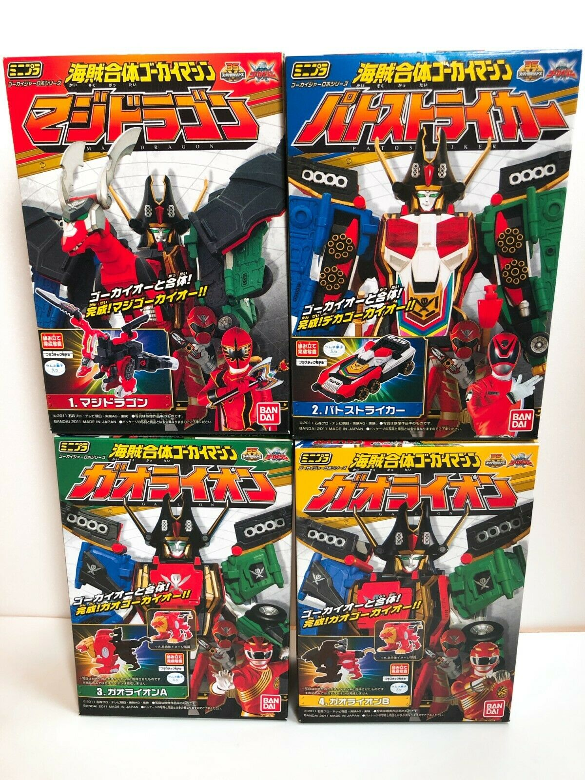 Power Rangers Mega Force Gokaiger Mini Pla Maji Drache Pato Stürmer Gaolion Set