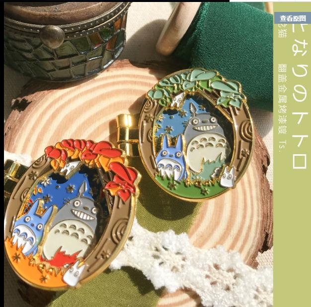Studio Ghibli My Neighbor Totoro metal badge Brooch pin limit Gift open