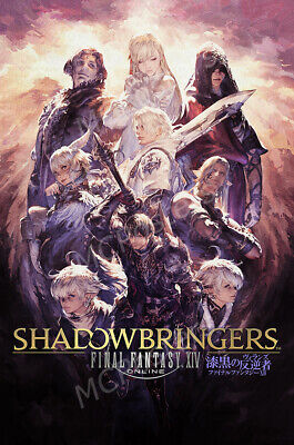 Final Fantasy Dissidia Duodecim 012 PSP PS4 RGC Huge Poster FDI006