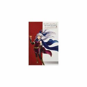 Fire-Emblem-Radiant-Dawn-Official-Complete-Works-game-book