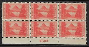 SCOTT-748-1934-9-CENT-GLACIER-NATIONAL-PARK-ISSUE-PB-OF-6-MNH-OG-VF-CAT-20