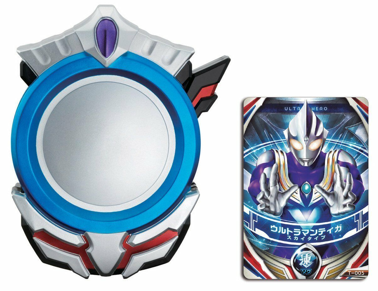 NEW     Ultraman ORB DX Ultra Fusion Card Holder & Ultra Fusion Card SP from Japan 70b574