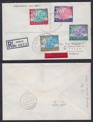 ca564 Trade Fair Agriculture Set Ingenious 1966 Bahrain R-cover To Germany