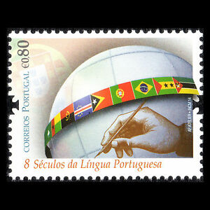 Portugal-2014-800th-Anniversary-of-the-Portuguese-Language-Flags-Sc-3598-MNH