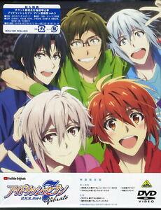 IDOLISH7-IDOLISH7-VIBRATO-JAPAN-DVD-BOOK-Ltd-Ed-W63-sd