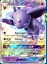 POKEMON-TCGO-ONLINE-GX-CARDS-DIGITAL-CARDS-NOT-REAL-CARTE-NON-VERE-LEGGI Indexbild 20