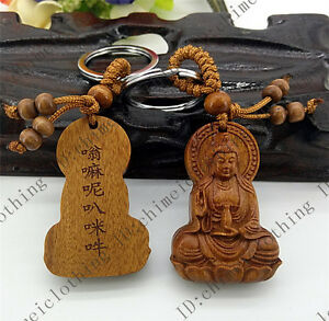 Hot-Classical-Fine-Carved-Wooden-key-chain-keyring-Kwan-Yin-Buddha-6-5