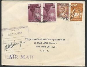 THAILAND-1958-airmail-cover-to-USA-11213