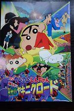Shinchan Japanese Anime Movie Program Pamphlet 2003