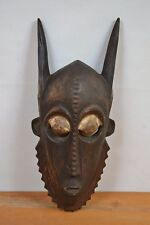 Amazing African  bembe animal Mask  from (D R C) Congo.