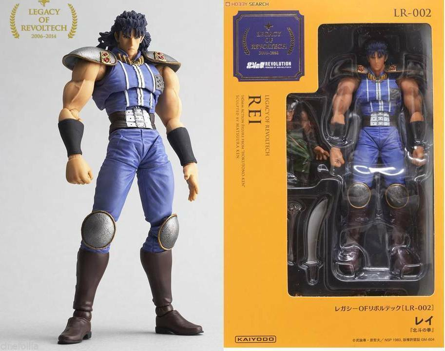 KAIYODO LEGACY  OF REVOLTECH LR-002 REI HOKUTO KEN FIST OF THE NORTH estrella  omaggi allo stadio