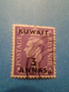 Kuwait 1948 KGVI 3 annas on 3d Pale Violet SG69 P15 x 14 Used - <span itemprop=availableAtOrFrom>Plymouth, United Kingdom</span> - Kuwait 1948 KGVI 3 annas on 3d Pale Violet SG69 P15 x 14 Used - Plymouth, United Kingdom