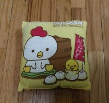 "9"" DUMPLING Cute Pillow Chicken are you hungry baby Soup Asian Chinese Food"