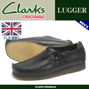 Lea 7 11 Lugger Originales 10 Wallabees 9 Negro Clarks G 12 Gb Mens 8 0Sq1X