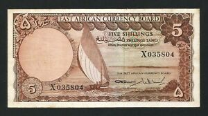 East-Africa-5-Shillings-1964-aXF-P-45-Prefix-X