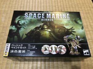 Max-Factory-Warhammer-40-000-Space-Marine-Heroes-Series-3-Basic-Paint-Set-Games
