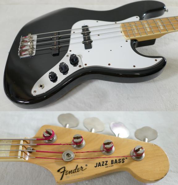 Fender Japan JB75-90US BLK JAZZ BASS beautiful rare EMS F S