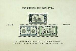 BOLIVIA 1948 4th CENTURY OF FOUNDATION OF CITY LA PAZ 3v MNH SHEET