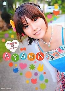 Animation Art & Characters Riko YamaguchiDEPARTURE1st Photo Collection Book