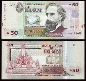 URUGUAY-50-Pesos-2015-SC-UNC