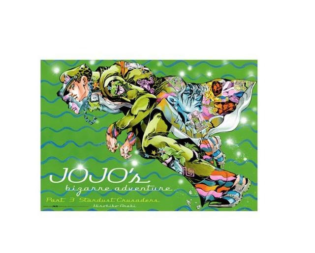 Cartel exposición B2 HIROHIKO ARAKI JOJO'S BIZARRE ADVENTURE parte 3 de Japón