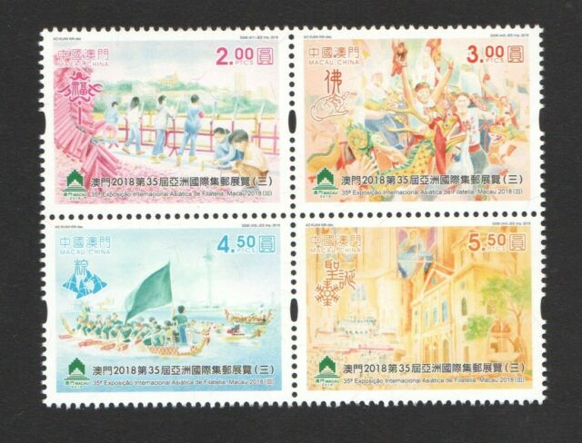 MACAU CHINA 2018 35TH ASIAN INT'L STAMP EXHIBITION III (FESTIVAL) BLOCK 4 STAMPS