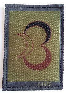 insigne tissus basse visibilité 7eme Brigade Blindée