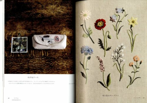 Japanese Craft Book Pretty Embroideries for Gifts