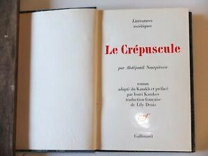 RUSSIE-LE-CREPUSCULE-A-NOURPEISSOV-NRF-1967-EO-RELIEE-RARE