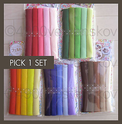 5pc set polyester felt for craft pink blue green brown grey pick 1 set