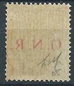 1944-RSI-GNR-BRESCIA-I-TIPO-1-TIRATURA-15-C-MNH-VARIETa-DECALCO-RSI073-5