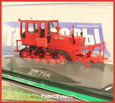 Auhagen 48603 H0//TT Gleiseinlagen NEU /& OVP +